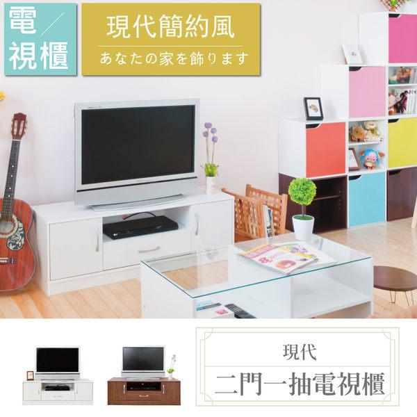 《Hopma》現代二門一抽電視櫃-二色可選