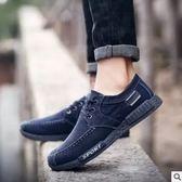 男青年上班工作帆布鞋汽修施工耐穿防滑步行便宜馬丁遠動板鞋 可可鞋櫃