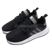 adidas 休閒鞋 X_PLR C 黑灰 白 襪套式 女鞋 大童鞋 運動鞋 【PUMP306】 CG6830