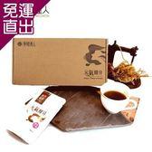優補達人. 預購-養生牛蒡鰻魚精(24包/盒)(常溫)加送4包【免運直出】