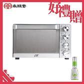 【買就送】尚朋堂 商業用旋風烤箱SO-9135