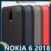 NOKIA 6.1 2018版 戰神碳纖保護套 軟殼 金屬髮絲紋 軟硬組合 矽膠套 手機套 手機殼 諾基亞