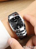 新款手錶男防水石英方形商務男士手錶學生韓版潮非機械表男表  WD 遇見生活