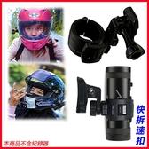 mio MiVue M650 plus carscam s2安全帽黏貼行車記錄器支架子夾具減震快拆座安全帽行車記錄器支架