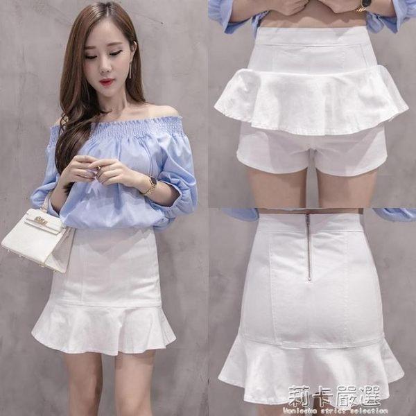 白色A字牛仔魚尾裙防走光半身裙女夏高腰荷葉邊包臀短裙2018新款   莉卡嚴選