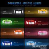 新款防靜電手環 無線 消除靜電手環 去除人體靜電硅膠手環  時尚教主