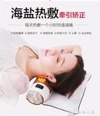按摩枕 電熱頸椎脊椎專用圓柱電加熱理熱敷髮熱熱枕 YXS新年禮物