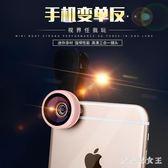 廣角手機鏡頭通用單反微距魚眼三合一高清外置攝像頭手機拍照鏡頭 ZJ1506 【大尺碼女王】