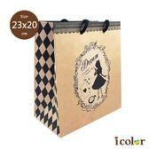 icolor 愛麗絲禮物包裝紙袋/手提袋