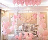 喜連連結婚婚慶用品氣球婚房裝飾生日派對婚禮布置紙扇花拉花套裝 至簡元素