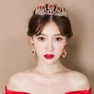 限定款新品(免運)新娘造型頭飾紅色皇冠耳環髮飾大氣韓式敬酒服結婚巴洛克飾品