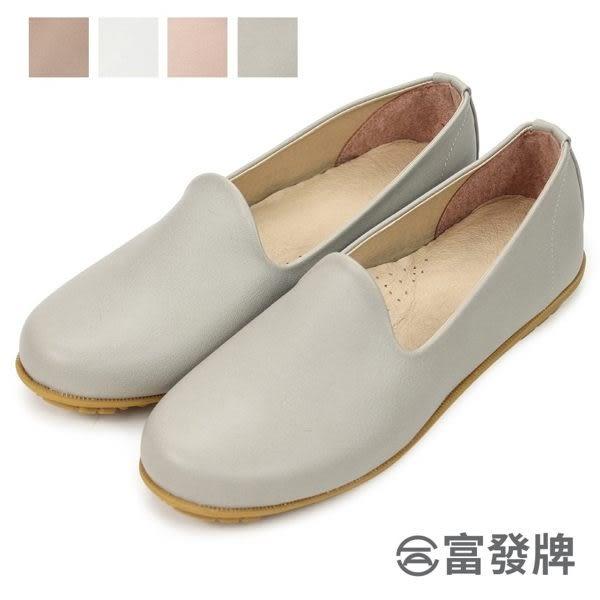 【富發牌】素面甜美風格莫卡辛休閒鞋-白/灰/奶茶/粉  1DA64