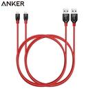 耀您館(2條)Anker PowerLi...