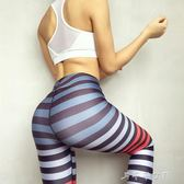 健身瑜伽褲3D印花毛毛蟲條紋運動褲緊身彈力長褲「千千女鞋」