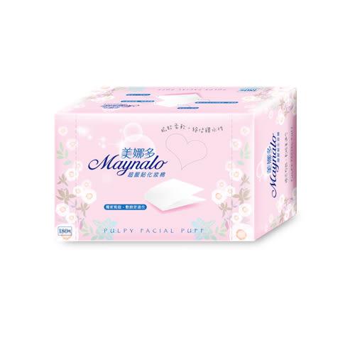 美娜多超服貼化妝棉(粉) - 紙纖 美容考試首選 (180片x6盒)