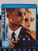 挖寶二手片-Q03-230-正版BD【決勝焦點】-藍光電影(直購價)