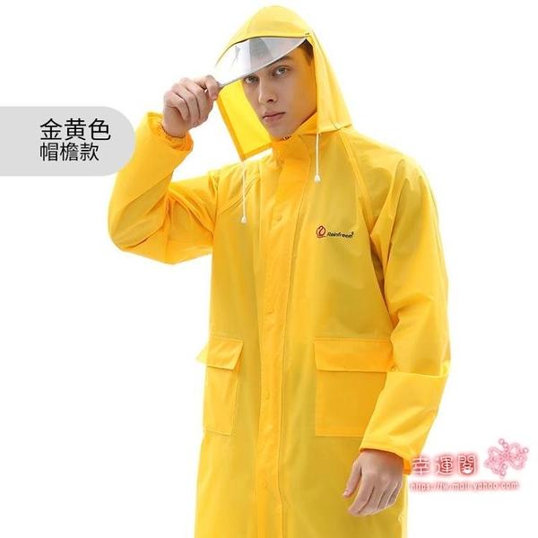 成人雨衣 單人長款雨衣全身外套風衣雨披 成人徒步戶外時尚防水雨衣