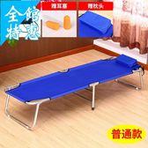折疊床 沙發床行軍床躺椅折疊床單人午休床辦公室午睡床簡易床醫院陪護
