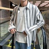 長袖襯衫男 韓版男裝上衣 春夏條紋港風寬鬆青年潮款襯衣上衣休閒條紋襯衫【五巷六號】cs2691