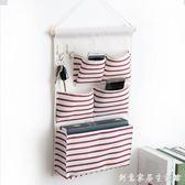 宿舍神器上鋪 床頭必備可掛牆上的收納袋掛袋 牆掛式寢室置物布袋 創意家居生活館