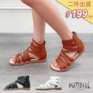 涼鞋 休閒羅馬平底涼鞋 MA女鞋 T10...