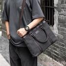 手提包 墨一男包側背斜背包韓版休閒帆布包商務男士手提公文包橫款電腦包 suger
