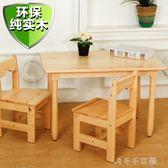 實木兒童桌椅套裝幼兒園桌子椅子寫字遊戲桌寶寶書桌玩具桌學習桌 千千女鞋YXS