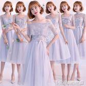 伴娘洋裝 伴娘服2018新款秋灰色禮服長款姐妹裙伴娘團禮服裙顯瘦宴會晚禮服 免運
