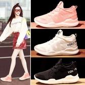 2018夏季新款韓版跑步運動鞋女透氣百搭小白鞋學生網鞋休閒板鞋春