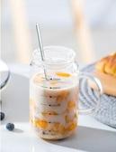 早餐杯家用刻度杯帶吸管玻璃杯