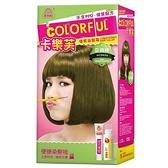 卡樂芙優質染髮霜-亞麻綠50g+50g【愛買】
