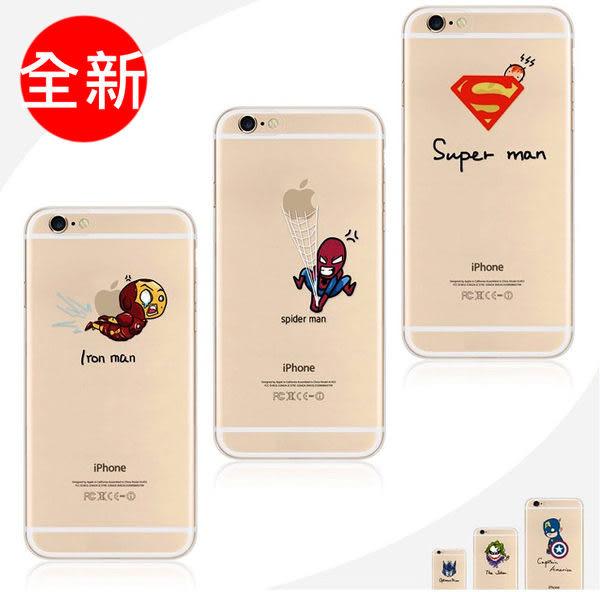 【PU22】iphone 6 plus 手機殼 超薄TPU 小小塗鴉卡通圖案 K4317 iphone 6 iphone 6s 手機殼 保護外殼 手機殼