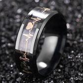 愛心電圖男戒指韓版個性潮人炫酷情侶對戒日韓版心跳刻字食指指環