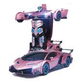 變形金剛遙控車蘭博基尼遙控變形汽車充電機器人兒童玩具男孩賽車【全館免運】