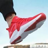 運動鞋 百搭休閒韓版夏季增高運動鞋