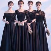 晚禮服女宴會高貴優雅黑色長款晚宴性感時尚一字肩禮服裙 格蘭小舖