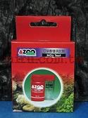 【西高地水族坊】AZOO 亞硝酸鹽測試劑(NO2)