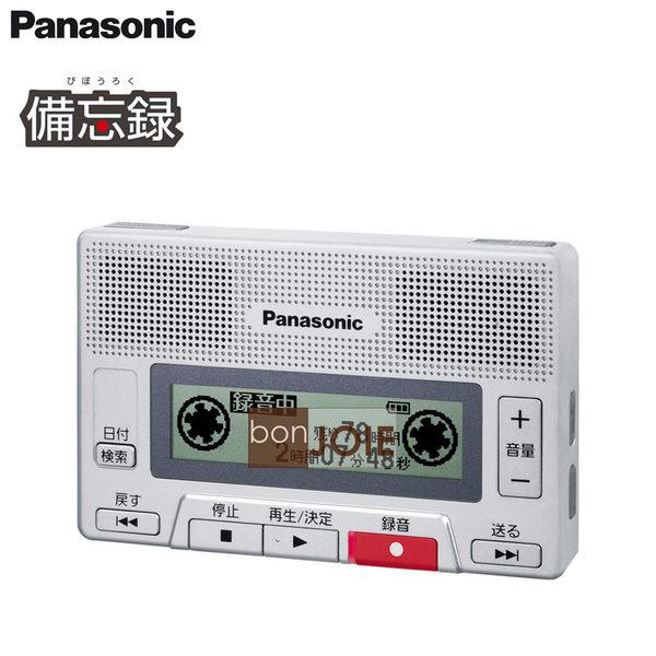 ::bonJOIE:: 日本進口 境內版 Panasonic 國際牌 RR-SR30 8GB 數位錄音機 立體聲數位錄音筆 MP3 格式 RR-SR30-S