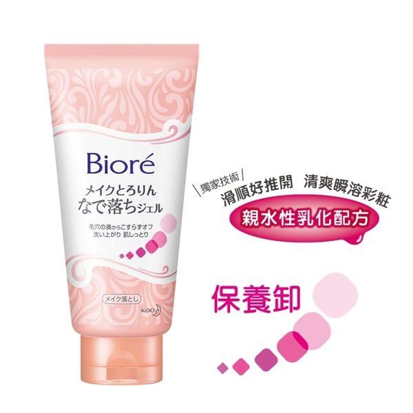 Biore 輕感卸粧精華蜜170g