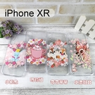 迪士尼空壓軟殼 [櫻花] iPhone XR (6.1吋)【Disney正版】小飛象 瑪莉貓 奇奇蒂蒂 小鹿班比