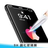 【妃航/免運】9H/鋼化/2.5D OPPO A54 滿版 厚膠 玻璃貼/玻璃膜 防指紋/防刮傷/防撞