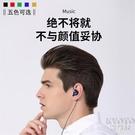 電競游戲耳機吃雞聽聲辯位7.1專用黑鯊和平精 【快速出貨】