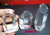 『晶鑽水晶』巴西天然白水晶柱49~68mm超白亮透!送禮物佳選65-67號*免運費
