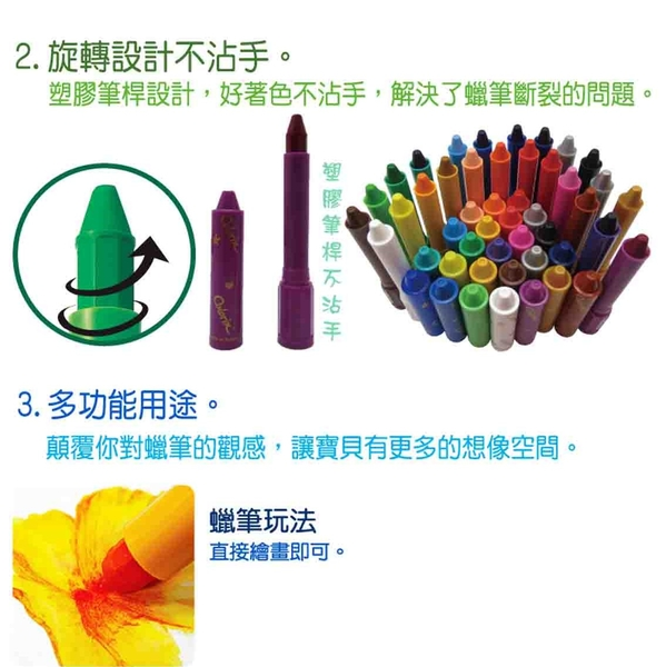 韓國 AMOS 36色細款神奇水蠟筆 [境內版]