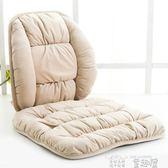 坐墊 冬季毛絨坐墊靠墊一體 麻將椅子墊單片辦公室學生保暖座椅墊 童趣屋