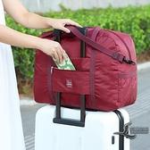 旅行包袋男女行李袋手提側背包斜挎可套拉桿衣服收納袋輕便大容量【邻家小鎮】