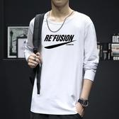 長袖t恤男士薄款韓版寬鬆潮牌上衣服秋衣男裝ins潮流港風打底小衫 韓國時尚週