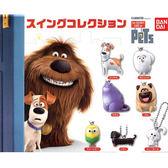 全套7款【日本進口正版】寵物當家 扭蛋 轉蛋 吊飾 擺飾 BANDAI 萬代 - 066187