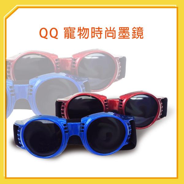 【力奇】QQ 寵物時尚墨鏡 (WA40025)【不挑色】  (K001B01)