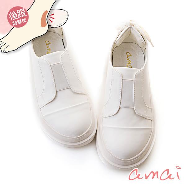 饅頭小白鞋